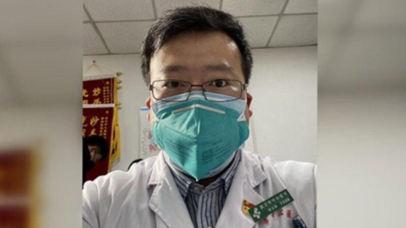 武汉市一家医院的眼科医生李文亮2020年2月6日因感染武漢新型冠狀病毒肺炎去世,年僅年僅34岁。(網絡圖片)