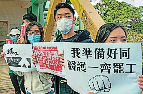 由於林鄭月娥仍拒絕與醫護人員工會見面,工會今日第五天罷工。圖為罷工首天瑪麗醫院外圍情況。(Anthony Kwan/Getty Images)