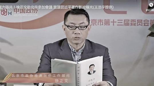 台灣撤僑包機  夾帶中國籍染疫病人