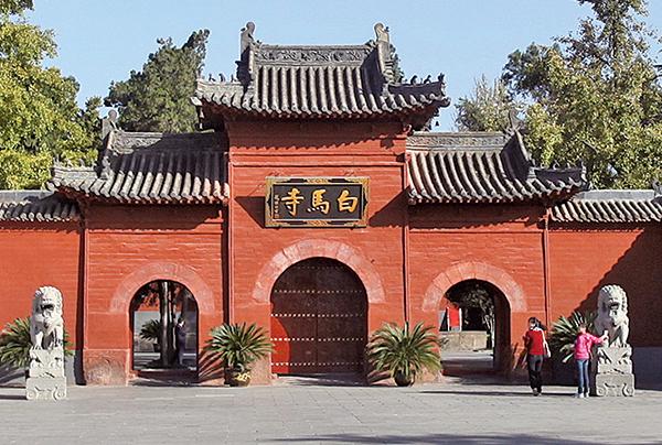 漢明帝敕旨興建白馬寺,為中國第一座佛教寺院(Gisling/Wikimedia Commons)