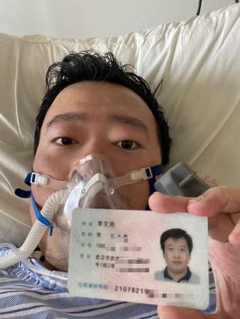 2月6日晚,率先揭露武漢疫情,並被公安指「造謠」的李文亮醫生,證實因感染新型冠狀病毒不治。(李文亮微博帳戶)