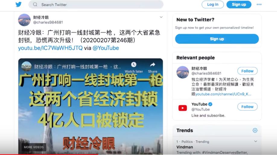 廣州打響一線城市封城的第一槍。(Twitter)