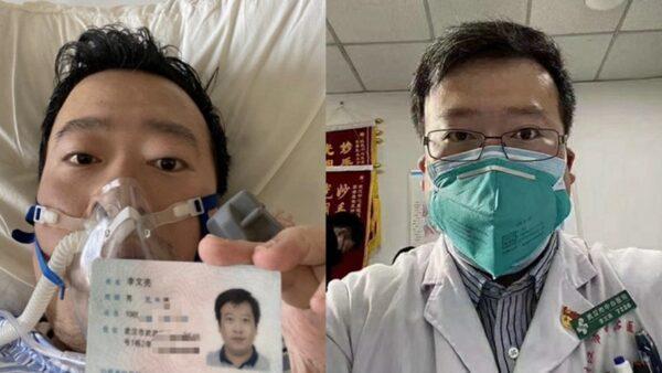 李文亮醫生6日晚去世,年僅34歲。(合成圖片)