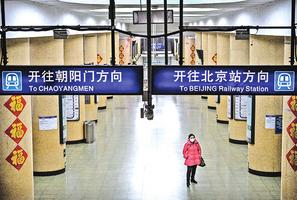 病毒陰影下 北京冷清如空城