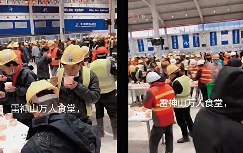 一段影片顯示:雷神山醫院內建設工人集體就餐場面,猶如武漢「萬家宴」翻版!(影片截圖)