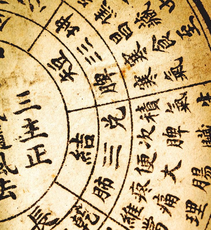 一千九百年前,一部《傷寒論》開闢了中國及亞洲醫學的新局面,拯救蒼生無數。(shutterstock)