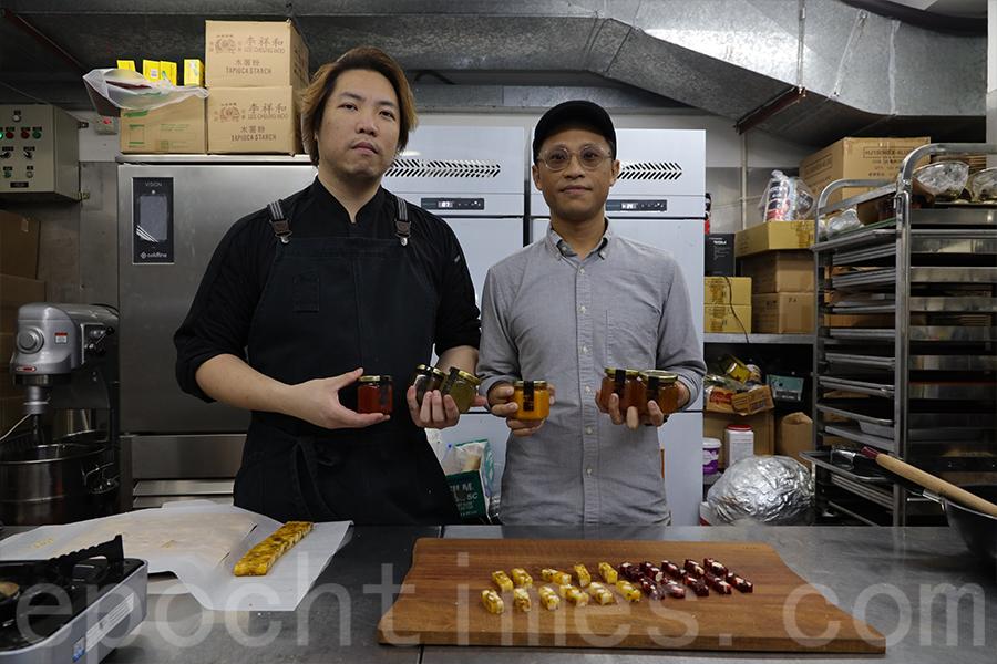「百子」品牌創辦人阿謙(左)和Leo(右)不斷創新,設計出口味獨特的健康果醬。(陳仲明/大紀元)