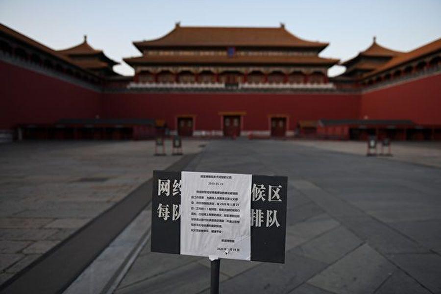 武漢中共病毒疫情持續蔓延,各省市陸續宣佈封省、封城。圖為故宮博物院關閉公告。(GREG BAKER/AFP)