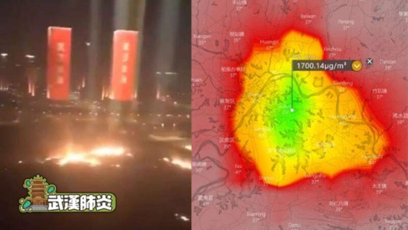 全球交互式天氣網站數據顯示,武漢市2020年2月8日二氧化硫濃度爆錶(右)。中國網民懷疑這些現象與三天前武漢靠近長江的地區出現可疑大火,都與大量火化死者遺體有關。 (圖片來源:Windy)