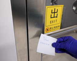 火神山化驗員翻牆在4Chan告密 醫院每天死亡數字200-400人