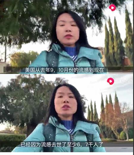 「小錚在矽谷」影片截圖。(網絡圖片)