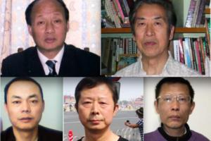 反迫害17年 大陸各界促制止活摘 法辦江澤民
