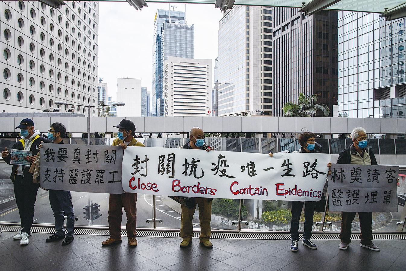 香港醫護2月7日結束為期5日的罷工,抗議港府未能全面封關。(Getty Images)
