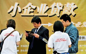 港銀續面對中國經濟風險