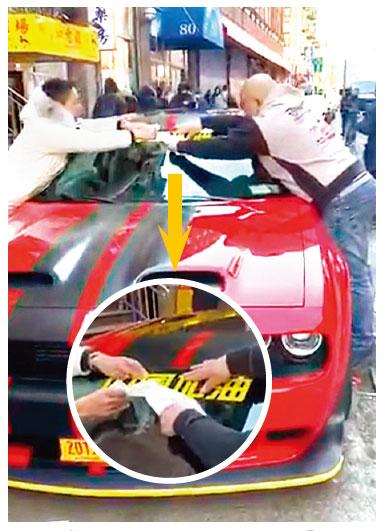 中共權貴子弟在美國駕駛豪車為「武漢加油」,引起廣泛爭議。(影片截圖)