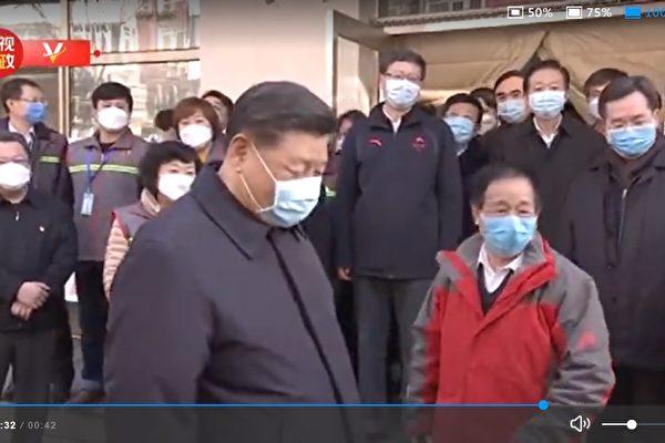 2月10日下午,習近平到北京朝陽區視察疫情防控工作,這是武漢中共肺炎疫情爆發已有兩個多月後的時間。(影片截圖)