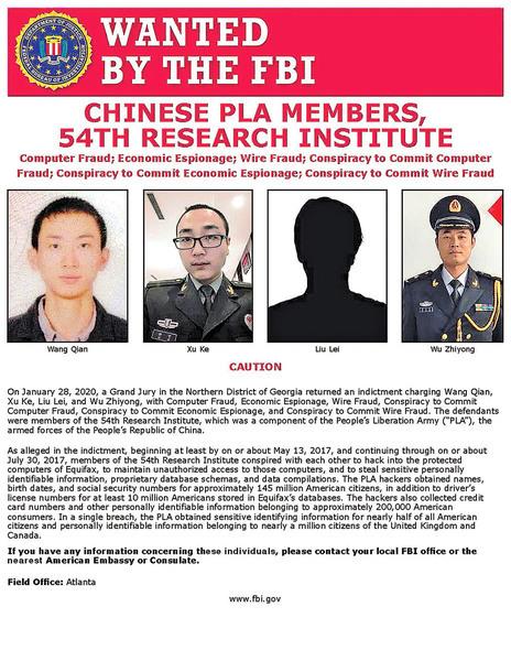 中共軍方黑客竊取美國資料 美議員:中共應賠償美國公司和人民
