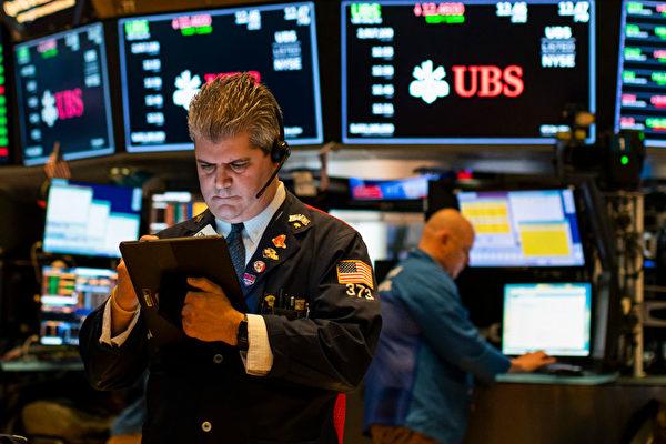 2月4日的紐約股票交易所(NYSE),市場在經歷中共病毒恐懼後出現回升。(Eduardo Munoz Alvarez/Getty Images)