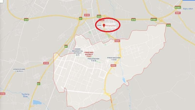 中共另一家P4病毒研究所——哈爾濱獸醫研究所,始建於1948年,距離日本731部隊所在地——平房區僅僅兩三公里。(谷歌地圖)