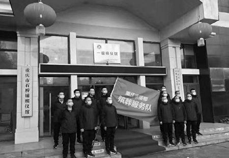 重慶「殯葬服務隊」趕赴武漢支援。(網絡圖)