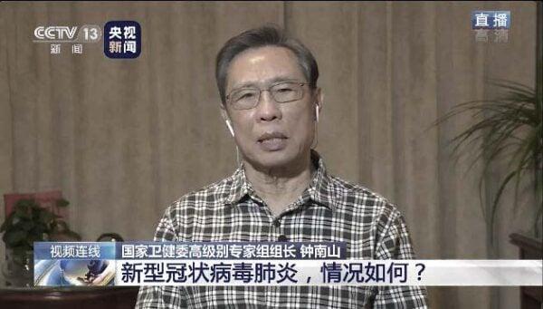 1月21日,中共專家鐘南山首次上央視承認武漢肺炎人傳人,以及醫護人員被感染。(新唐人配圖)