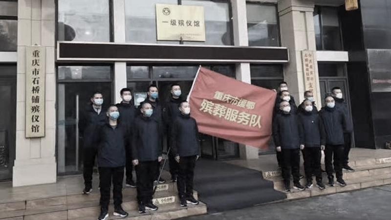 重慶殯葬機構馳援湖北。(知情人提供 / 自由亞洲)