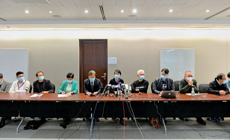 民主派立法會議員昨日召開記者會,促請政府安排滯留湖北省的香港人返港,又就疫情事宜提出多項關注及建議。(宋碧龍/大紀元)