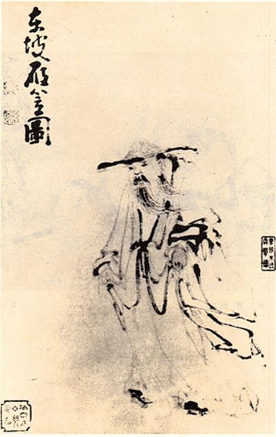清朝黃慎《東坡笠屐》(公有領域)