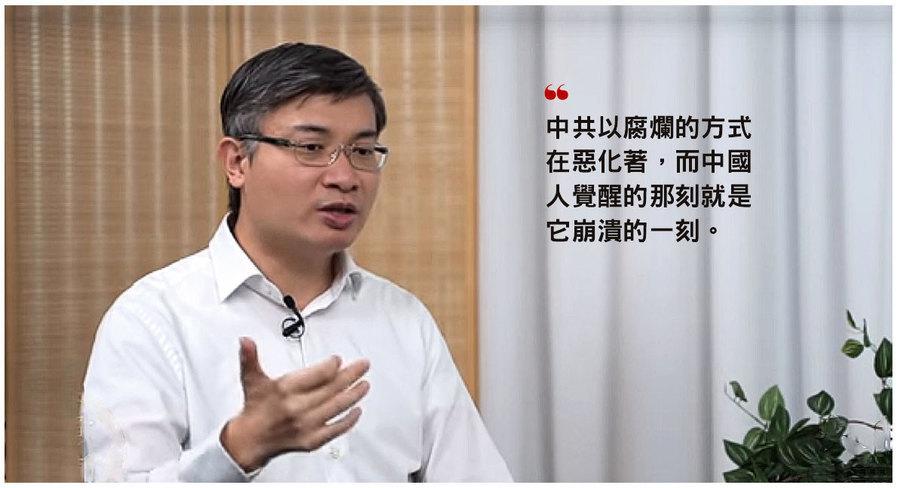 【珍言真語】桑普:疫情失控 中共五宗罪