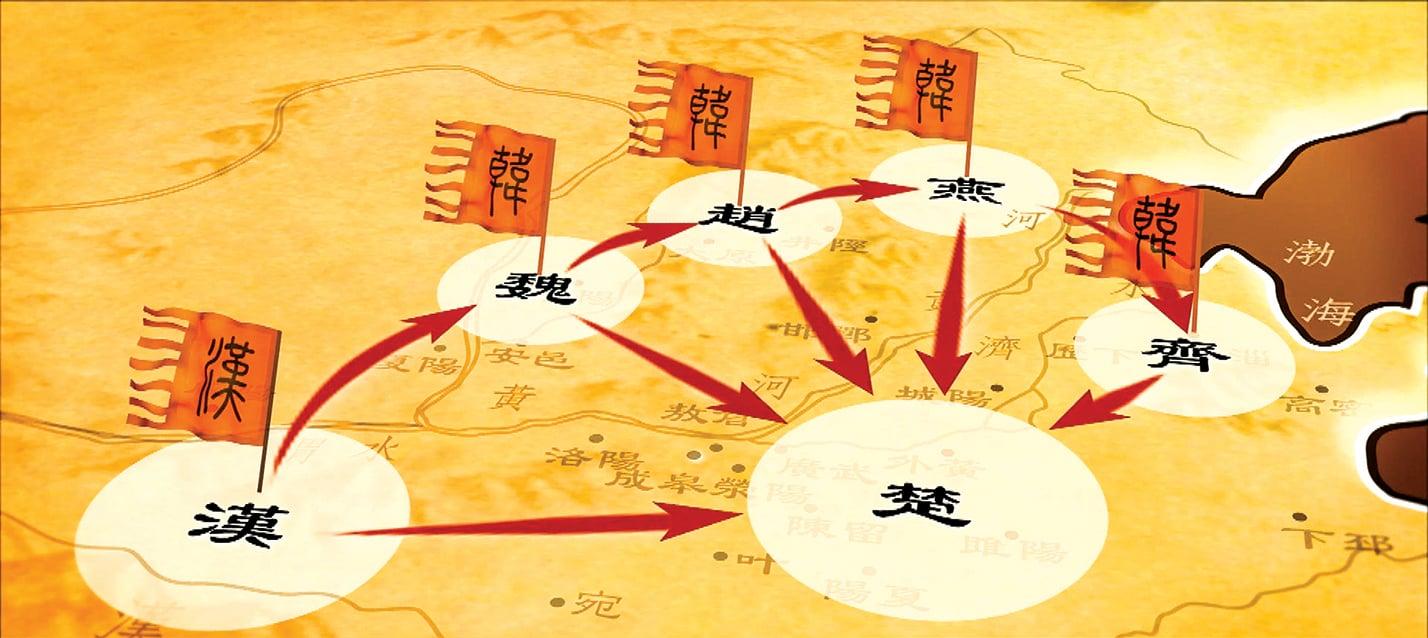 韓信攻下魏、趙、燕之後,進而攻打齊國,佔領整個長江以北,對項羽形成包圍態勢。