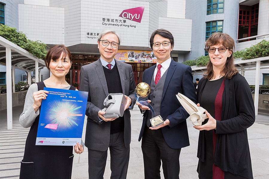 (左起)林妙玲博士、葉豪盛教授、李國安教授、沈藹莉教授。(城大提供)