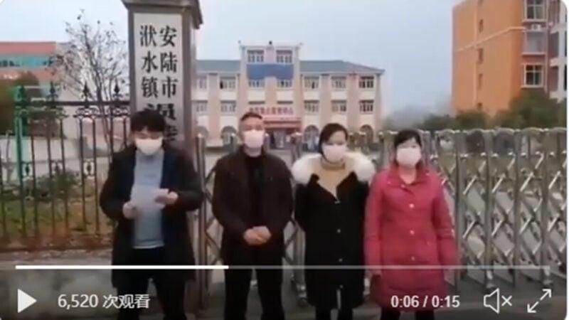 湖北省孝感市安陸市一家4口在家打牌,被訓誡還被錄像認罪。引發關注。(影片截圖)