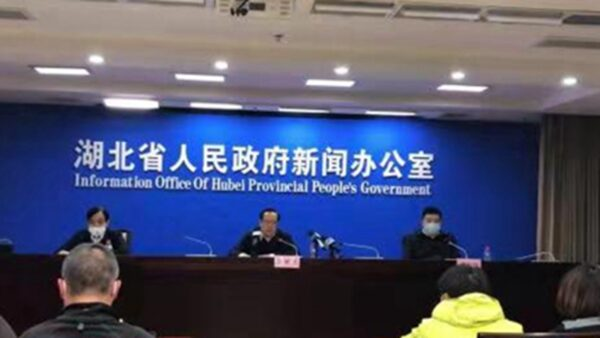 1月26日,中共湖北省政府召開有關疫情防控新聞發佈會。(影片截圖)
