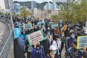 多區市民遊行集會反設指定診所