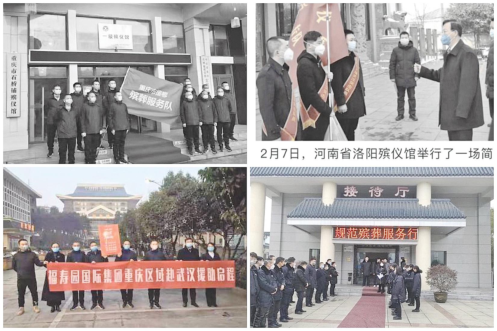 中國大陸多地殯儀館支援武漢。(截圖合成圖片)
