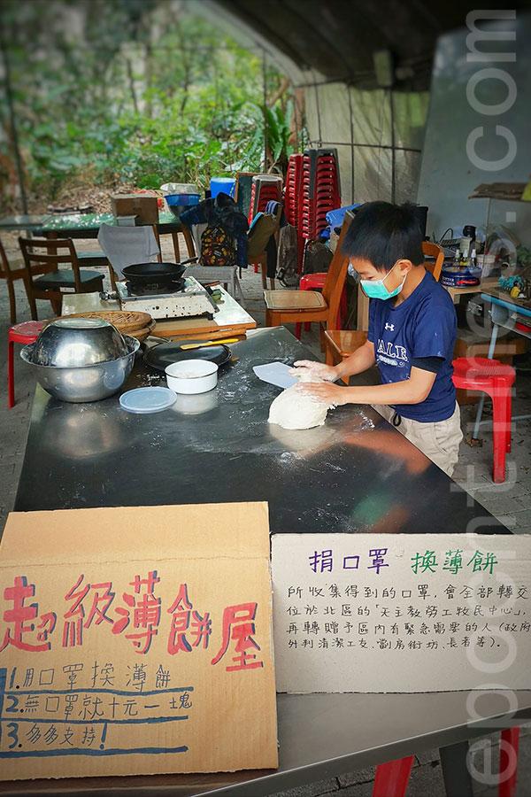在武漢肺炎疫情下,馬寶寶社區農場推出「捐口罩換薄餅」行動,鼓勵市民帶上口罩來換食物,冀將收集到的口罩贈予北區內有需要的人士。(受訪者提供)