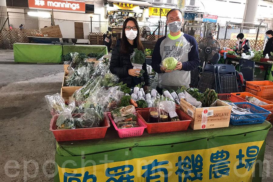 元朗大江埔歐羅有機農場負責人黃如榮(右)留意到在今次疫情下,除了本地菜的需求大漲外,市民對蔬菜種類和烹飪方式的認知水平,更是一個可進一步開發的市場。(受訪者提供)