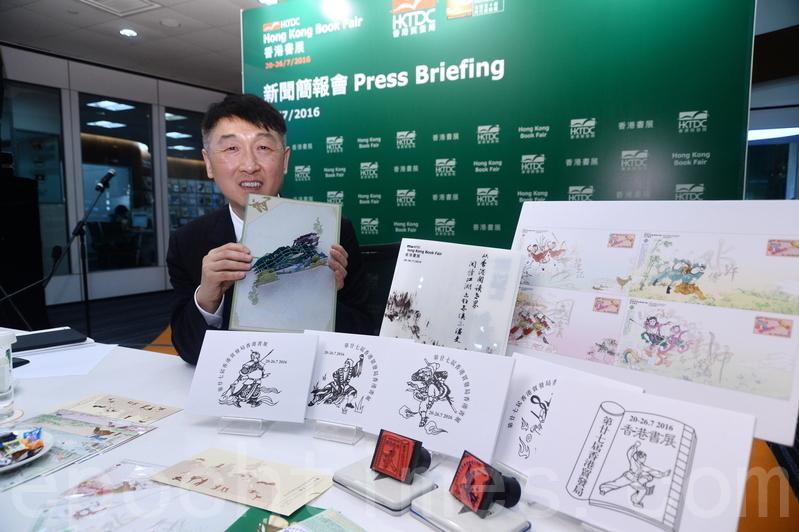 今年書展首設年度主題「武俠文學」,在文藝廊推出「筆生武藝──香港的武俠文學」展覽區,推介8位香港不同年代的武俠小說家。( 宋祥龍/大紀元)
