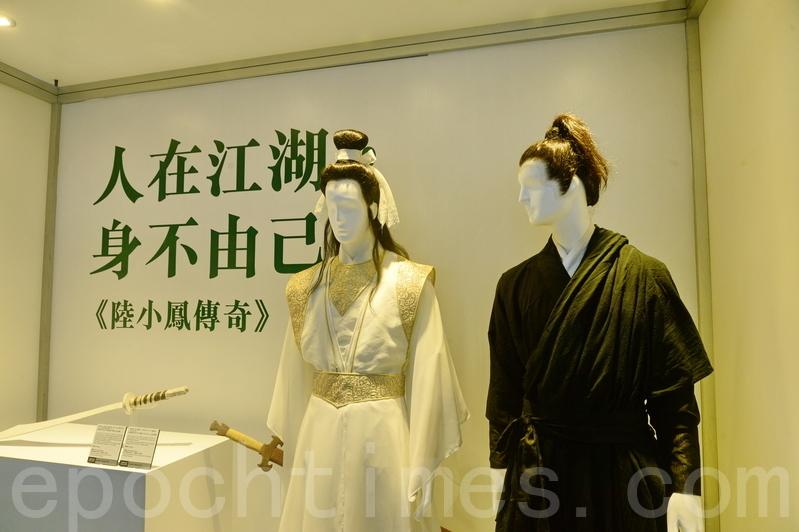 台灣著名武俠小說家《陸小鳳傳奇》相關展品。( 宋祥龍/大紀元)