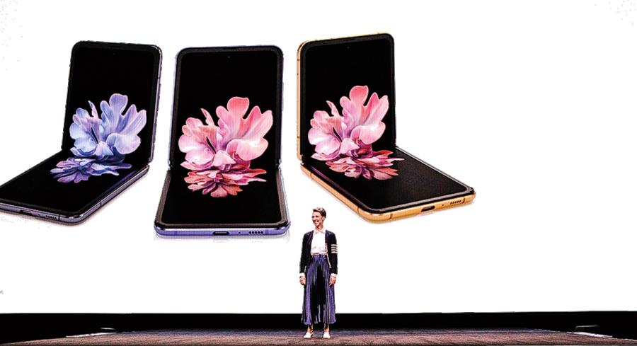 Galaxy Unpacked 2020 三星發表新產品