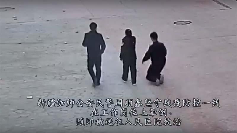 監控拍下一名新疆公安突然倒地的全過程。(影片截圖)