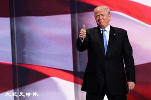 特朗普正式成為共和黨總統候選人