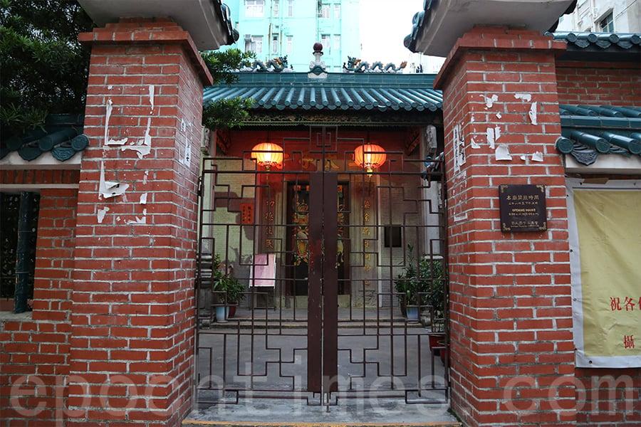 深水埗三太子廟在二戰前一直定期舉辦請神巡遊的活動。(陳仲明/大紀元)