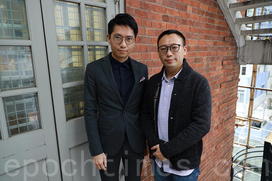 香港史學會理事施志明博士(左)與長春社文化古蹟資源中心副執行總監黃競聰博士(右)。(陳仲明/大紀元)