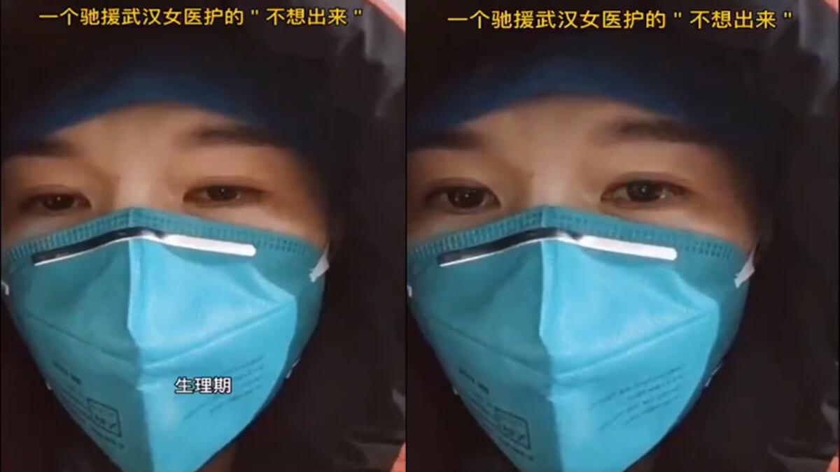 有武漢女護士發影片說,醫院急需防護物資,她生理期褲子都濕透了,也不捨得換防護服。(影片截圖)