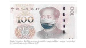 給毛澤東戴口罩?央行撥6千億新鈔防疫惹質疑