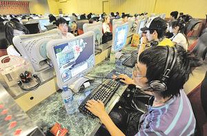 中國——需要用摩斯電碼交流的神奇國家