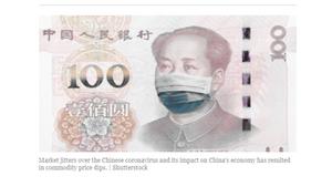 給毛澤東戴口罩? 央行撥6千億新鈔防疫惹議