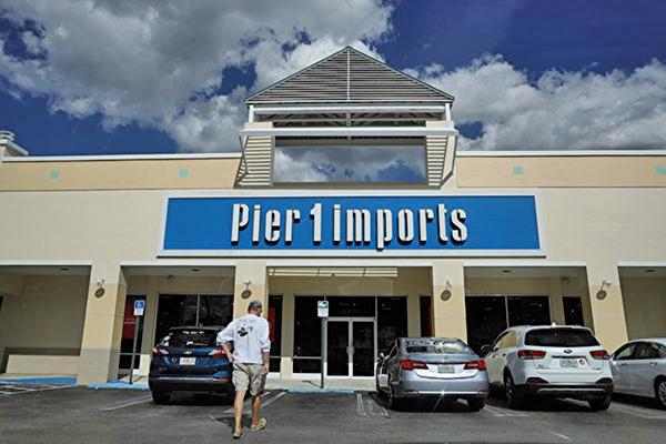 家居用品零售商Pier 1申請破產