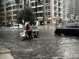 北京升級發布暴雨橙色預警